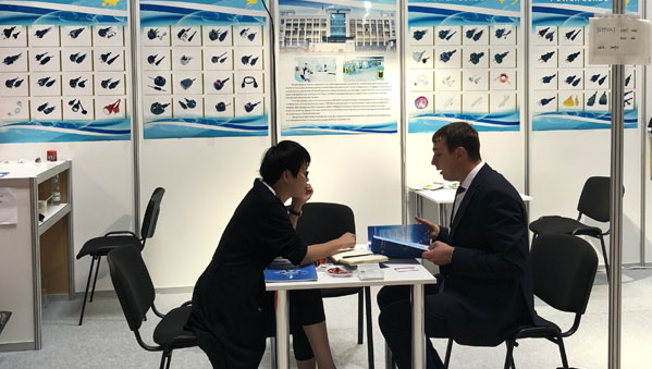 Hong Kong Exhibition in October 2018